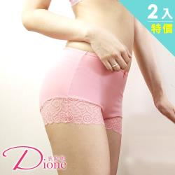 Dione 狄歐妮 棉柔內褲 Tactel美型蕾絲 (零碼M-2入特價)