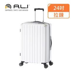 (A.L.I)24吋 炫彩系列 拉鍊行李箱/旅行箱 (6008B白色)