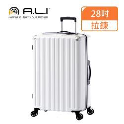 (A.L.I)28吋 炫彩系列 拉鍊行李箱/旅行箱 (6008A白色)