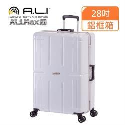 (A.L.I)28吋 台日同步Ali Max 鋁框行李箱/旅行箱(011RA白色)