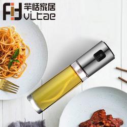 Fit Vitae羋恬家居 不鏽鋼按壓式透明噴油瓶/料理調味噴霧瓶