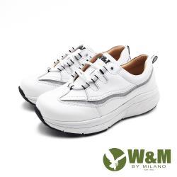 W&M FIT健走 縷銀蔥增高鞋 厚底鞋女鞋 - 白(另有芥末黃)