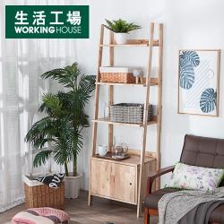 【生活工場】自然簡約生活三層置物架收納櫃