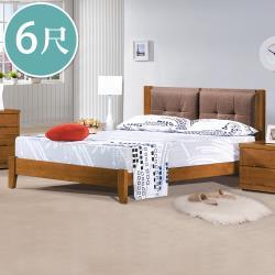 Boden-路斯6尺雙人加大柚木色全實木床架(不含床墊)