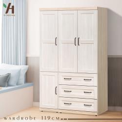 【伊本家居】伊芙 拉門收納置物衣櫃 寬119cm
