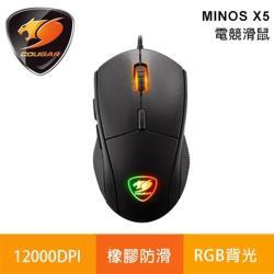 【COUGAR美洲獅】MINOS X5 電競滑鼠-黑色