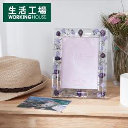 【生活工場】若羽紛花柔紫壓克力5*7相框