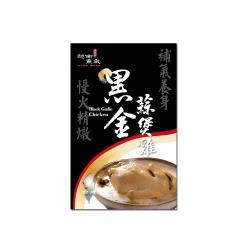 越南東家 黑金蒜煲雞湯