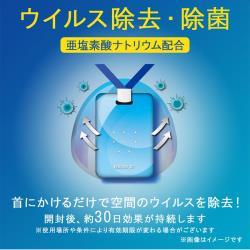 TOAMIT VIRUS SHUT OUT 防護掛頸隨身卡 (1入)