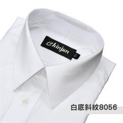Chinjun抗皺商務襯衫,長袖,白底白斜紋(8056)