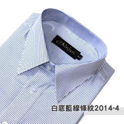 Chinjun抗皺商務襯衫,長袖,白底藍細條(2014-4)