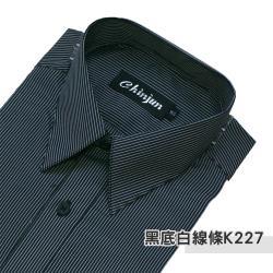 Chinjun抗皺商務襯衫,長袖,黑底白線條(k227)