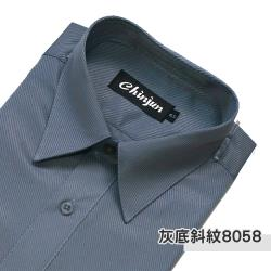 Chinjun抗皺商務襯衫,長袖,灰底灰斜紋(8058)