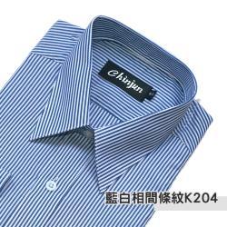 Chinjun抗皺商務襯衫,長袖,藍白相間條紋(k204)