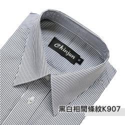 Chinjun抗皺商務襯衫-長袖-黑白相間條紋(k907)