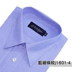 Chinjun抗皺商務襯衫,長袖,藍細條紋(j1601-4)