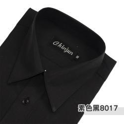 Chinjun抗皺商務襯衫,長袖,素色黑(8017)