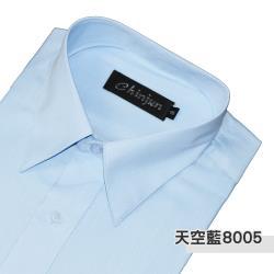Chinjun抗皺商務襯衫,長袖,素色天空藍(8005)