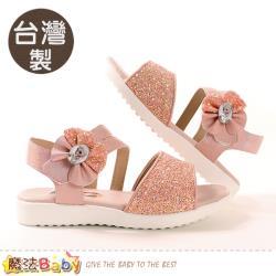 魔法Baby 女童鞋 台灣製冰雪奇緣授權正版中大女童優雅涼鞋~sa04133