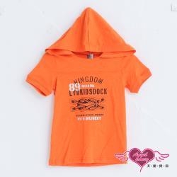 天使霓裳-童裝 水手王國 兒童連帽短袖T恤上衣(橘) 12320268