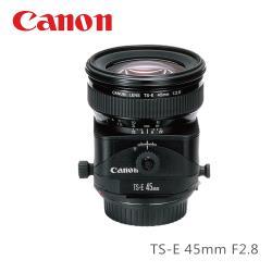 Canon TS-E 45mm F2.8 移軸鏡頭 (公司貨)
