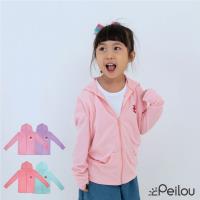 PEILOU 貝柔3M高透氣抗UV兒童連帽外套(4色可選)
