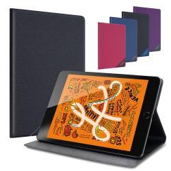 CITYBOSS for iPad mini 5 運動雙搭隱扣皮套