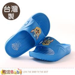 魔法Baby 男童鞋 台灣製汪汪隊立大功授權正版戶外拖鞋~sk0991