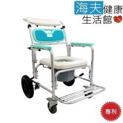 海夫健康生活館  富士康 鋁合金 半躺式 洗頭 洗澡 便盆 多用途椅