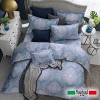 Raphael 拉斐爾 儷人 60支紗長絨棉雙人七件式床罩組