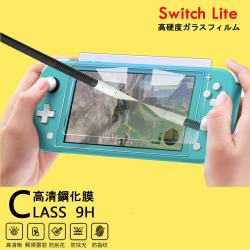 Nintendo 任天堂 Switch Lite副廠9H高清鋼化玻璃膜