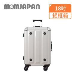 (MOM JAPAN)18吋 日系時尚亮面PC鋁框 行李箱/旅行箱/登機箱(3008C 鏡面白)