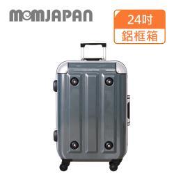 (MOM JAPAN)24吋 日系時尚亮面PC鋁框 行李箱/旅行箱(3008B 鏡面綠)