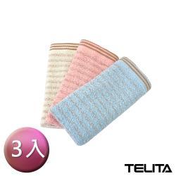 TELITA-MIT精選咖啡紗條紋易擰乾方巾(3條組)