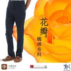 NST Jeans 花瓣觸感 原色Indigo夏薄款彈性牛仔男褲-中腰直筒 395-66637 台灣製