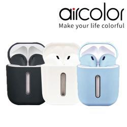 aircolor TWS真無線藍芽耳機