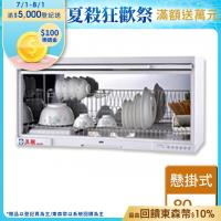 【五聯】 WD-1801S -  一般型不鏽鋼筷架烘碗機 (亮麗白)