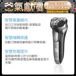 【FLYCO】三刀頭智慧電動刮鬍刀(FS378)