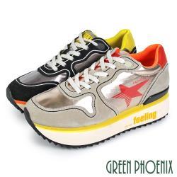 GREEN PHOENIX 國際精品塗鴉星星撞色綁帶義大利牛皮厚底休閒鞋U28-25415