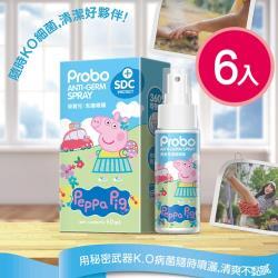 【快潔適】博寶兒制菌噴霧 60ml x6入-佩佩豬