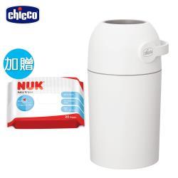 【贈濕紙巾】Chicco-尿布處理器 異味密封
