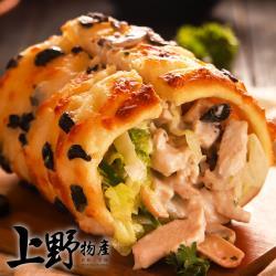 【上野物產】歐式香濃乳酪雞肉捲 (135g±10%/份) x16