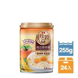 泰山 珍榖益南瓜藜麥粥(255g*24入)