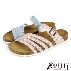 Pretty 亮彩斜線條金屬飾釦牛皮平底拖鞋U66-29912