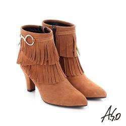 A.S.O 保暖靴 絨面羊皮流蘇奈米高跟短靴- 茶