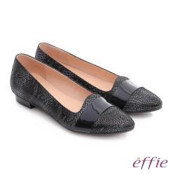 effie 都會舒適 絨面羊皮寬條帶低跟通勤鞋- 黑
