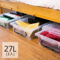 大象平方 MIT台灣製 巧利寶強固型分類收納盒27L-三入裝(床底收納、隙縫收納)