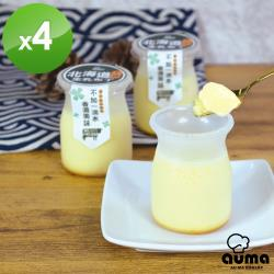 【奧瑪烘焙】北海道十勝生乳布丁(4入/盒)X4盒