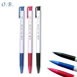 OB 0.5mm自動中性筆-2盒/100入(紅)200A