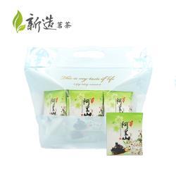 【新造茗茶】精選阿里山極品袋茶包(40入/袋)